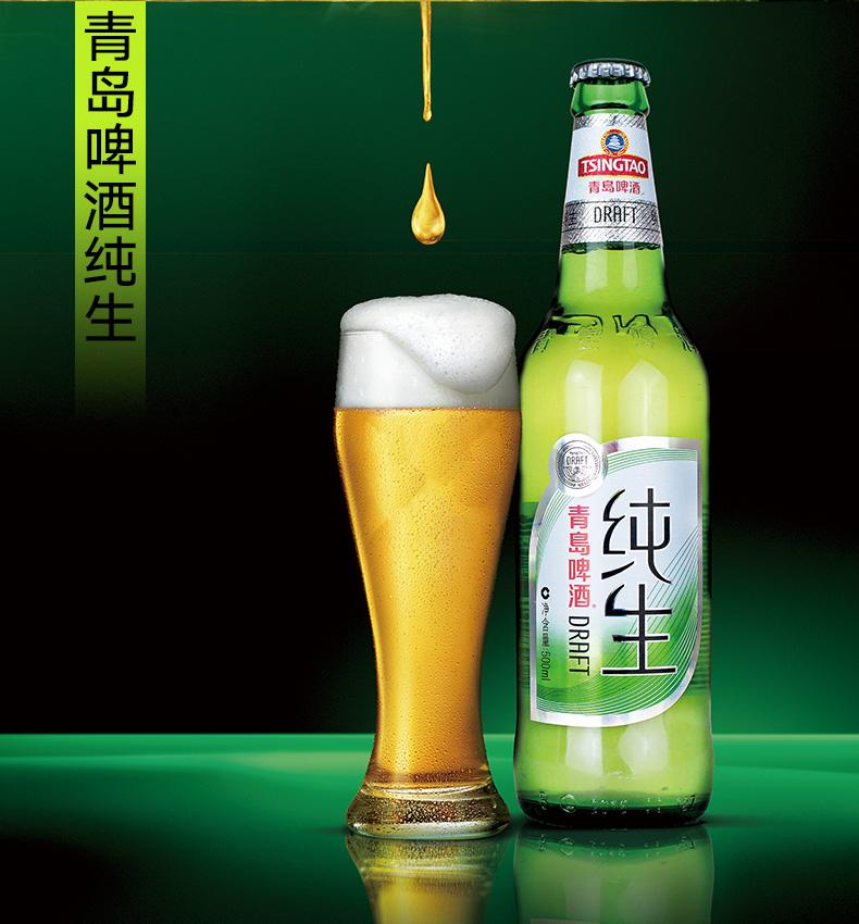 品名 青岛啤酒纯生 原料 水,麦芽,大米,啤酒花 产地 山东青岛 酒精度